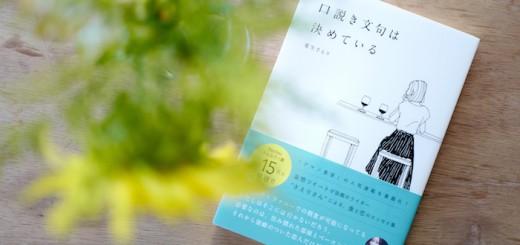 0816_nakashima_09